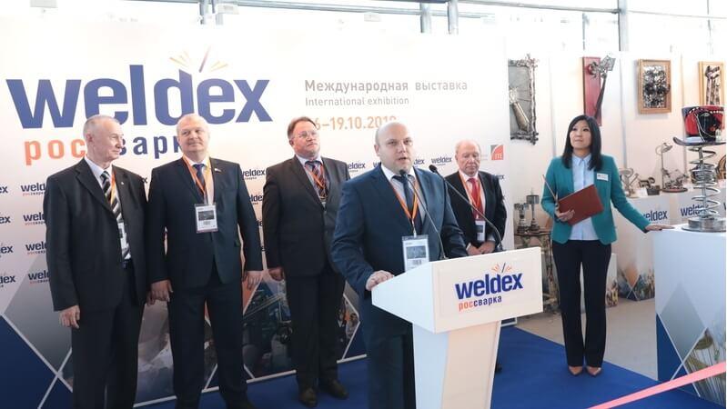 Выставка сварочных материалов, оборудования и технологий Weldex.
