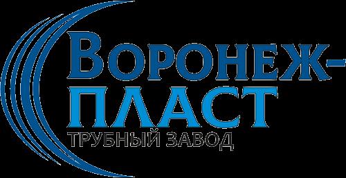 """ЗАО """"Воронеж-ПЛАСТ"""""""